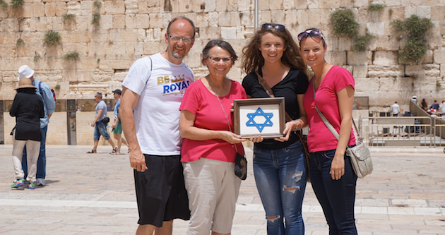promised land israel tour