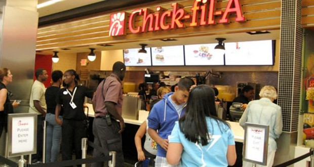 Airport-Chick-fil-A