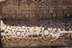 The first known use of the Star of David as a Jewish symbol was discovered here in Caperanum.