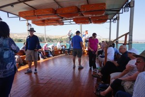 Saying on the Sea of Galilee allows for a perspective of the typography of the land that really has not changed from what Jesus saw on the boat with the disciples. The cruise is a great way to get your bearings on what you've seen during your drive around the Sea and sit and talk with other tourists.