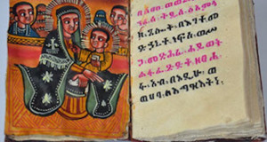 Ethiopian Prayer Book, painting on parchment, 2012