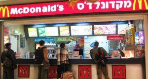 BDS boycot