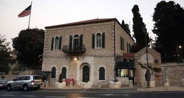embassy jerusalem