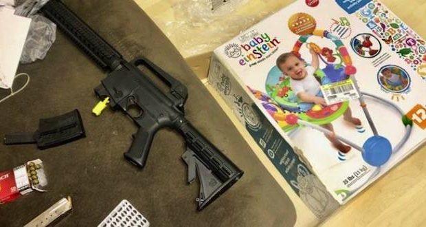 baby shower gun