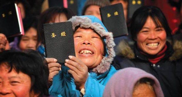 bibles china