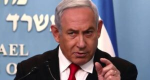 israel pfizer