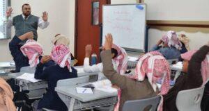 saudi textbooks