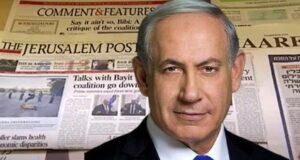netanyahu election