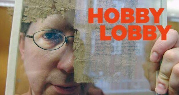 hobby oxford