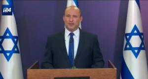 coalition netanyahu