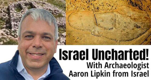 israel uncharted