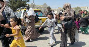 afghanistan islamic