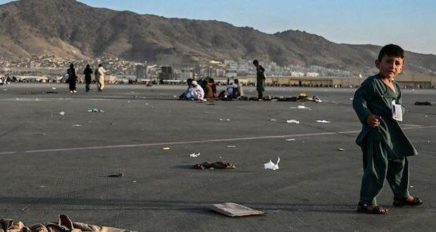 afghanistan media