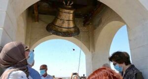 iraq bell isis